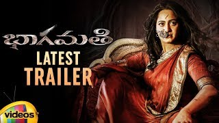 Bhaagamathie Movie LATEST TRAILER | Anushka | Thaman S | Unni Mukundan | 2018 Trailers |Mango Videos
