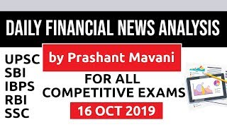 Daily Financial News Analysis in Hindi - 16 October 2019 - Financial Current Affairs for All Exams