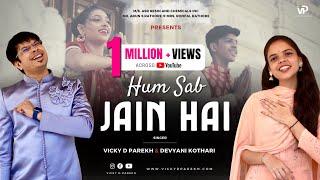 Hum Sab Jain Hai | Vicky D Parekh, Devyani Kothari | Mahavir Janam Kalyanak | Latest Jain Songs