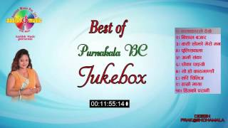 superhit song collection of purnakala bc   audio jukebox   aashish music