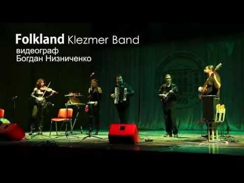Folkland Klezmer Band Odessa,Ukraine