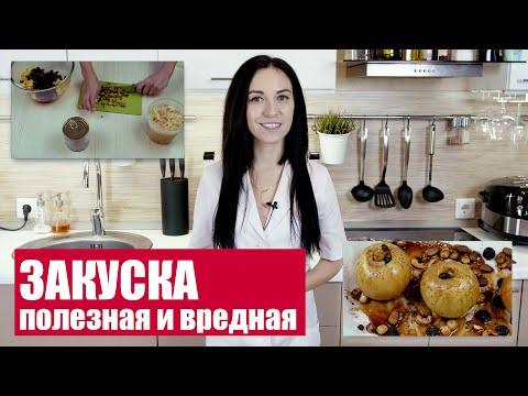 Закуска полезная и вредная: 17 примеров для хорошего застолья