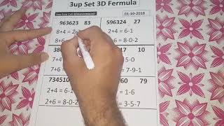 3up Direct Winning Set 01 10 2018 Thai Lottery Sure Tips1