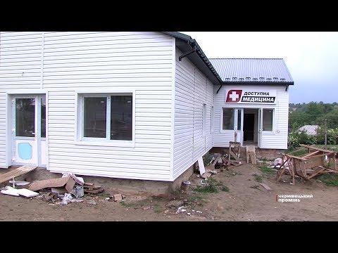 Чернівецький Промінь: У Недобоївцях добудовують нову амбулаторію