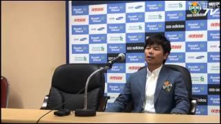 2013 K리그 클래식 23R 강원FCvs인천유나이티드 공식기자회견