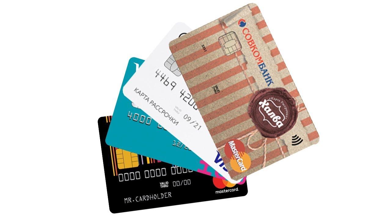 со скольки лет можно взять кредит в сбербанке без поручителей