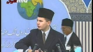 Exemplary character of the Holy Prophet of Islam, Jalsa Salana UK 1995, Islam Ahmadiyya