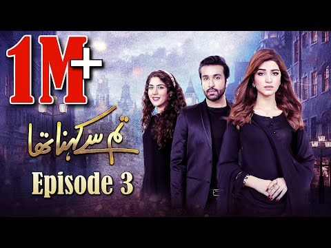 Tum Se Kehna Tha | Episode #03 | HUM TV Drama | 1 December 2020 | MD Productions' Exclusive