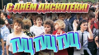 GSPD - ЭЛЕКТРОКЛУБ (Lyric video) 2020 премьера
