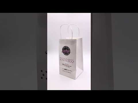 Wenjie Packaging--White Kraft Paper Bag with String Custom Shopping Bag