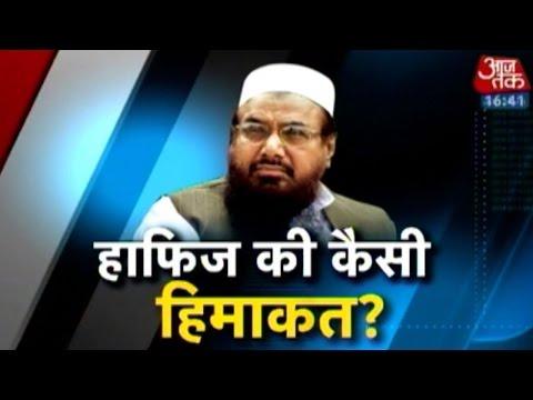 Hafiz Sayeed's rally sets alarm bells ringing in intelligence circles