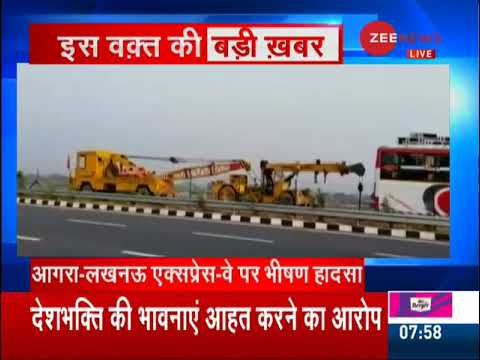 Uttar Pradesh: 7 killed, 34 injured as bus rams into truck on Agra-Lucknow Expressway