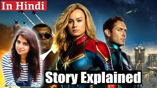 Captain Marvel Story Explained | Captain Marvel Review