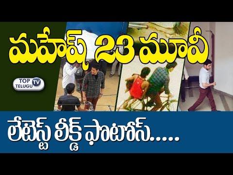 Mahesh 23 Movie Leaked Pics   AR Murugadoss   Rakul Preeth Singh   Top Telugu TV