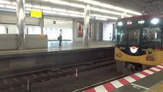 2017 0925京阪特急プレミアムカー