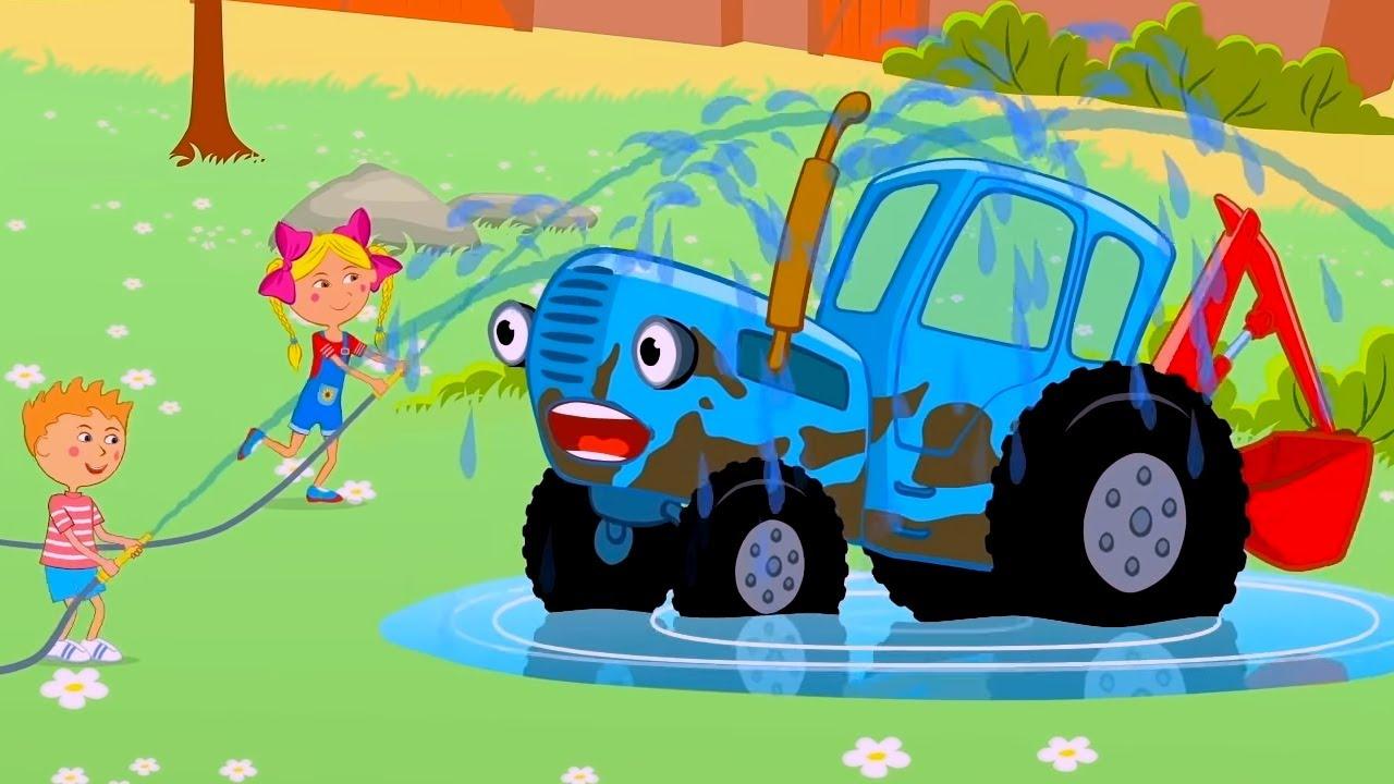 Развивающие песенки Микробы + Зубки | Мультик для детей | Машинки Грузовик | Cиний трактор