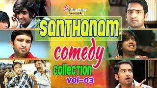Santhanam Comedy | Scenes | latest | 2015 | Santhanam Comedy Collection - Vol 3