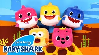 Cube Baby Shark | Baby Shark Toy | Toy Song | Play with Baby Shark | Baby Shark Official