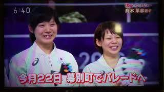 【凱旋】高木菜那、NHKの北海道ローカル番組に出演 高木菜那 検索動画 27