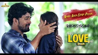 True Love End Independent Film Pain 2 || Ningi Nela Ekam Aina Video Song||Directed By Sreedhar Reddy