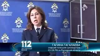 Насильнику  школьницы вынесли приговор. Новости России, Франции, США, Сирии