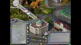 видео Игры Бизнес – играть бесплатно онлайн