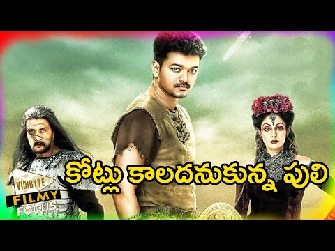 Puli Record Collections Before Release, Sun TV Paid 22 cr. for Satellite Rights