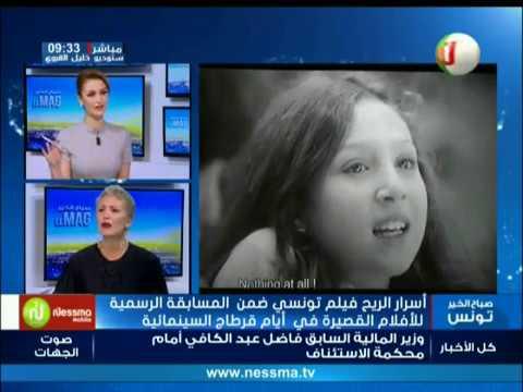 Sbeh El Khir Le Mag Du Mercredi 08 Novembre 2017