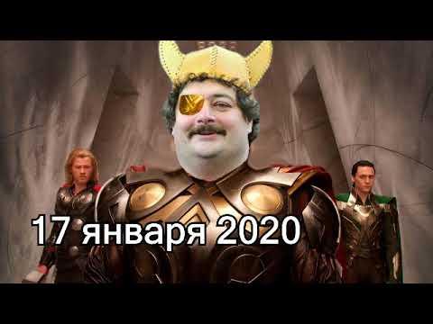 Дмитрий Быков ОДИН