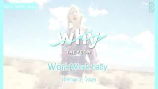 [Karaoke-Thaisub] WHY - TAEYEON (태연)