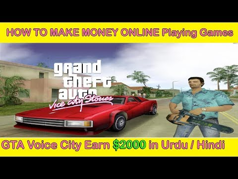 How To Make Money Online Playing Games GTA Vice City Earn $2000 in Urdu Hindi