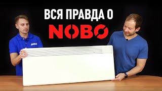 Вся правда про конвекторы NOBO!