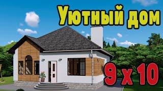 Проект дома 9 на 10 с тремя спальнями  Проект одноэтажного дома. House plans 9x10
