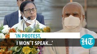'Don't invite & insult': Mamata declines to speak amid 'Jai Shree Ram' chants