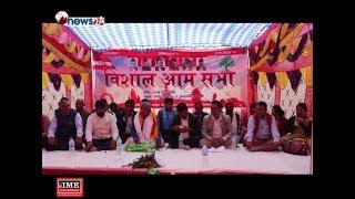 राजनीतिक दलमा 'मधेस–मोह'- MAIN NEWS