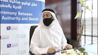 Renewal of strategic partnership with Bee'ah