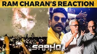Massive: Ramcharan Watching Saaho at South Asia's Largest Screen! Fans Verithanam!!