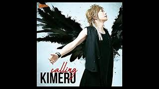 Yu Gi Oh! VRAINS Opening 3 Full Calling   Kimeru