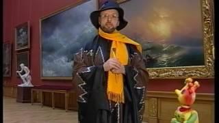 видео Урок в сказочном музее