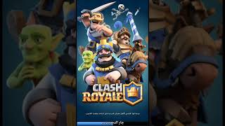 Fix clash royal 50%updating