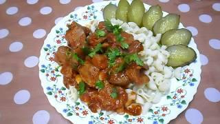 Как приготовить нежные куриные желудочки/ Вкуснейшая подлива к макаронам, кашам и картошке