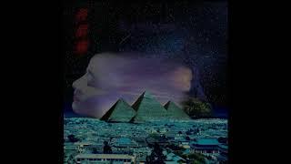 Dennis Kercher 「Treulos」 ft. Craig Kercher