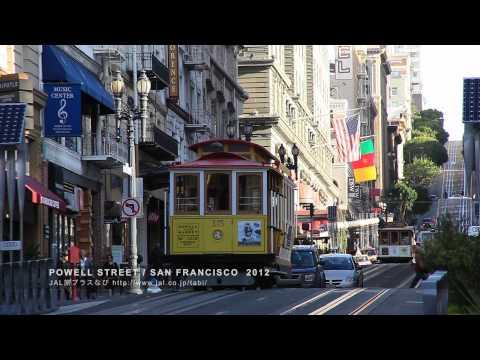POWELL STREET / SAN FRANCISCO 2012