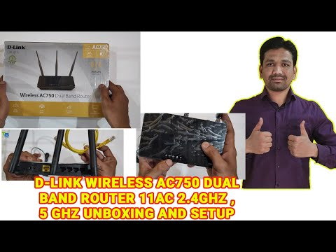 D LINK DIR-819 Wireless AC750 Dual Band Router Unboxing Review and Setup