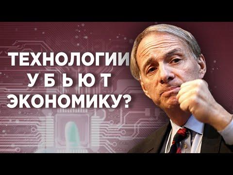 Проблемы Магнита, слабый отчет Google и IPO Яндекс Такси / Новости экономики и финансов