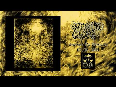 SANGUINE EAGLE - By The Breath Of Victory (official audio)