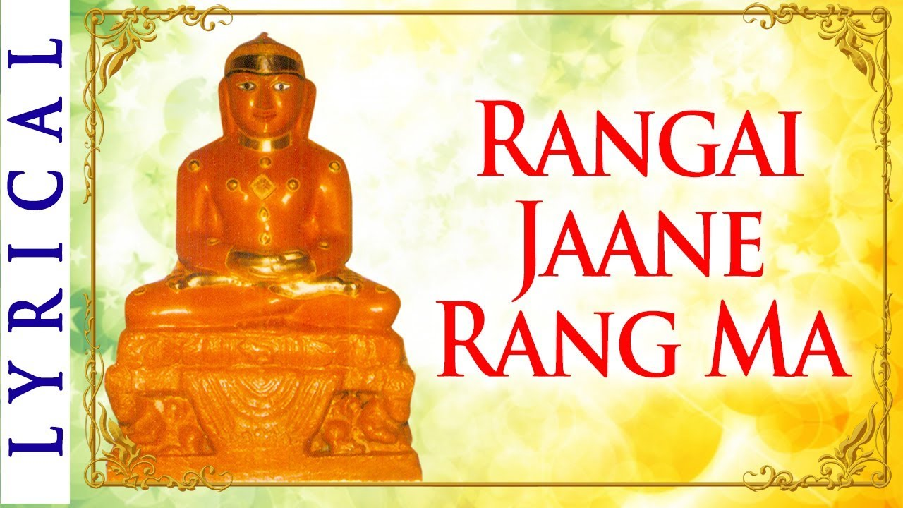 LATEST JAIN STAVANS and STOTRA Descargar APK para Android - Aptoide