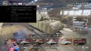 Riaのまったり実況World of Tanks[WOT][PS4]part 374生放送