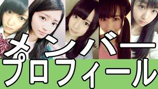欅坂46 メンバー プロフィール ③ 菅井 友香(すがい ゆうか) 鈴本 美愉(...