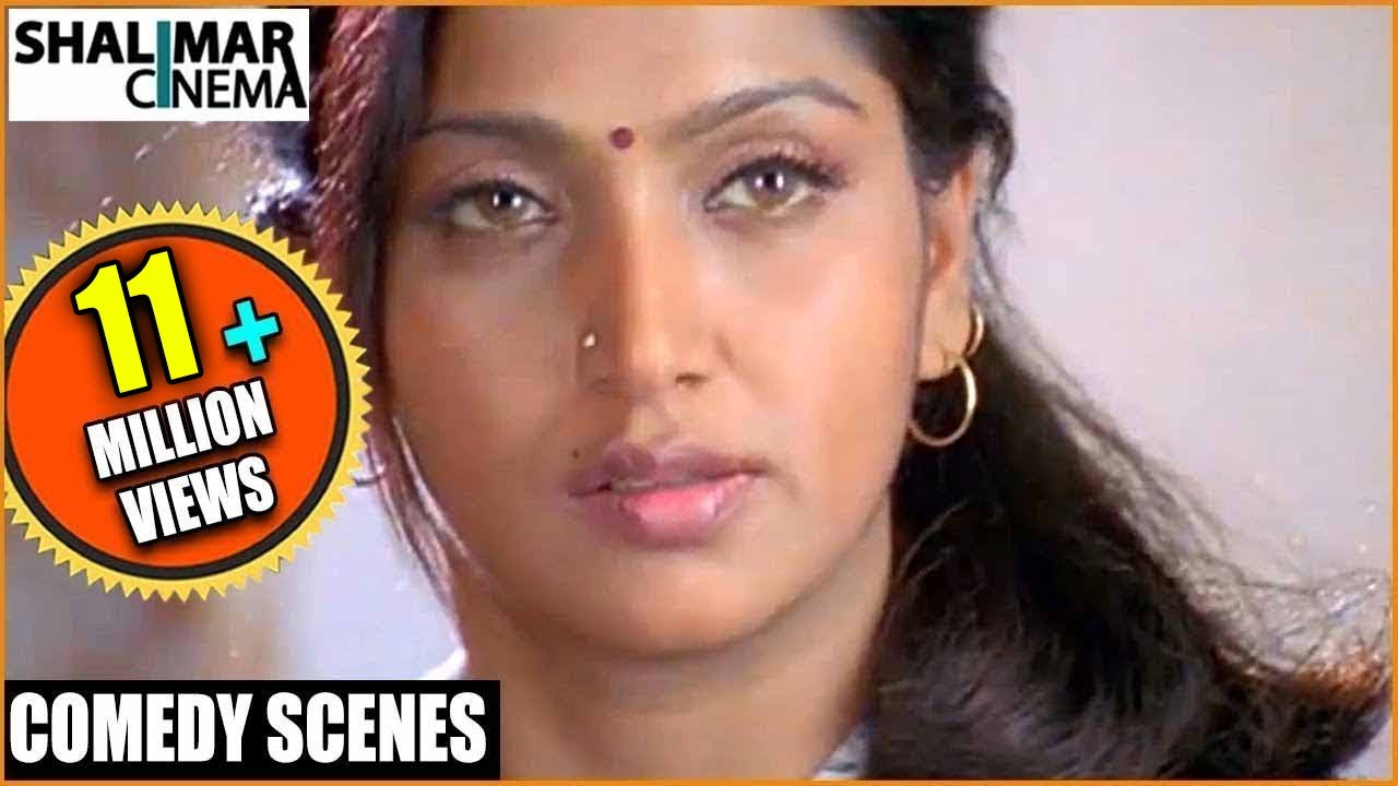 Actress Bhuvaneswari Scenes Back To Back Scenes